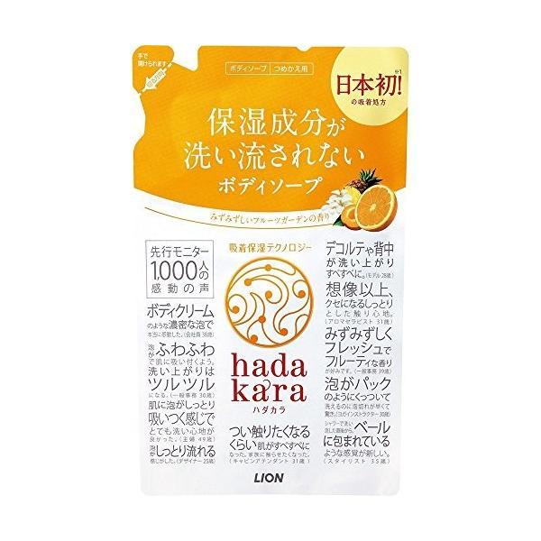 hadakara(ハダカラ)ボディソープ フルーツガーデンの香り つめかえ 360mL|n-tools