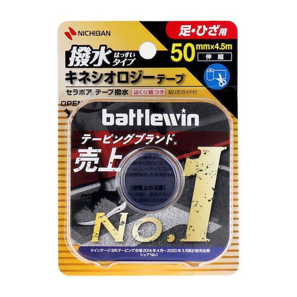 セラポアテープ撥水SEHA50F ニチバン n-tools