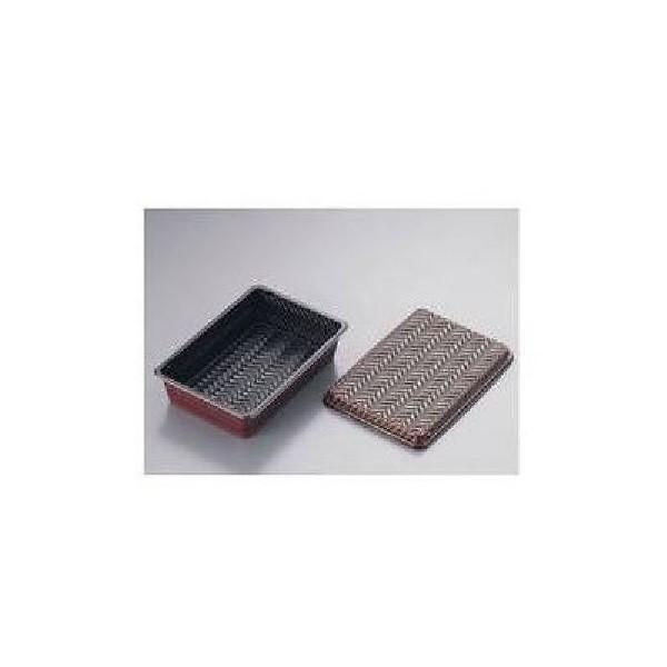 アジロ弁当 蓋付き 小 (50セット入) (品番:XAZ5002)|n-tools