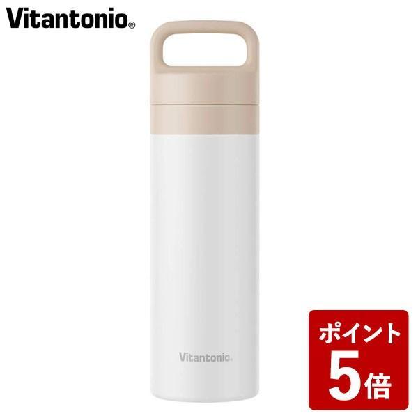 ビタントニオ コーヒープレスボトル コトル クラウド Vitantonio COTTLE VCB-10-C 白 ホワイト アウトドア|n-tools