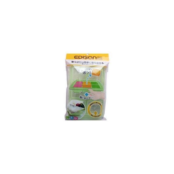 エジソンママ 冷凍小分けパック Lサイズ 6ブロック|n-tools