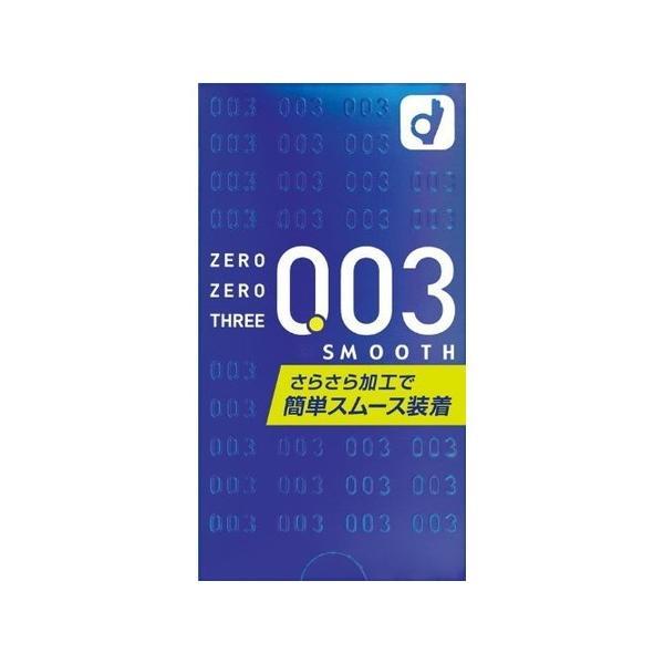 オカモト ゼロゼロスリー003 コンドーム スムースパウダー 10個入|n-tools