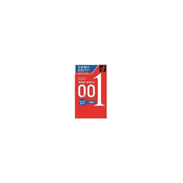 オカモト コンドーム ゼロワン 0.01ミリ たっぷりゼリー 3個入|n-tools