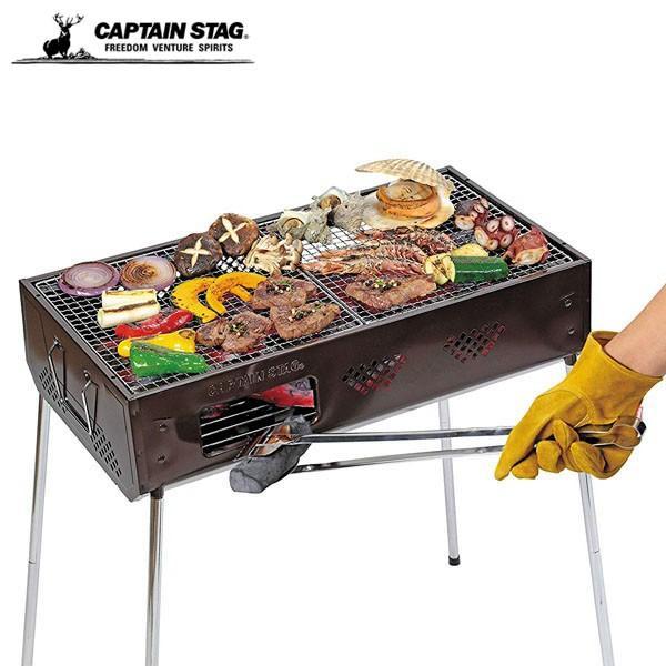 キャプテンスタッグ ファストBBQ グリル600 ブラウン UG-54 CAPTAIN STAG パール金属|n-tools