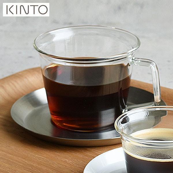 KINTO CAST コーヒーカップ&ソーサー ステンレス 23085 キントー キャスト