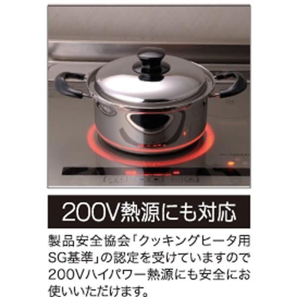 ブランシェ 両手鍋 24cm SJ1936 ヨシカワ|n-tools|05
