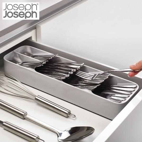 カトラリーケース コンパクト ドロワーオーガナイザー グレー 85119 ジョゼフジョゼフ(Joseph Joseph) n-tools