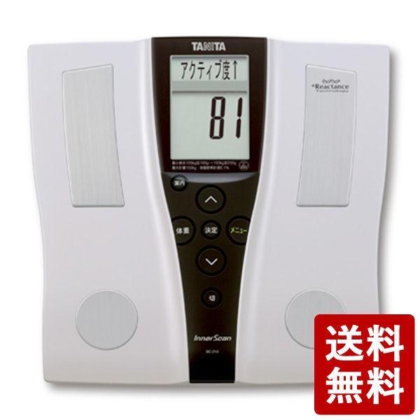 体組成計 インナースキャン 体重計 シルバー BC-210-SV タニタ|n-tools
