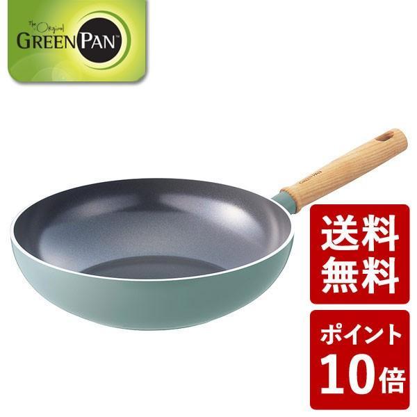グリーンパン メイフラワー ウォックパン 28cm CC001904-001 GREENPAN n-tools 02