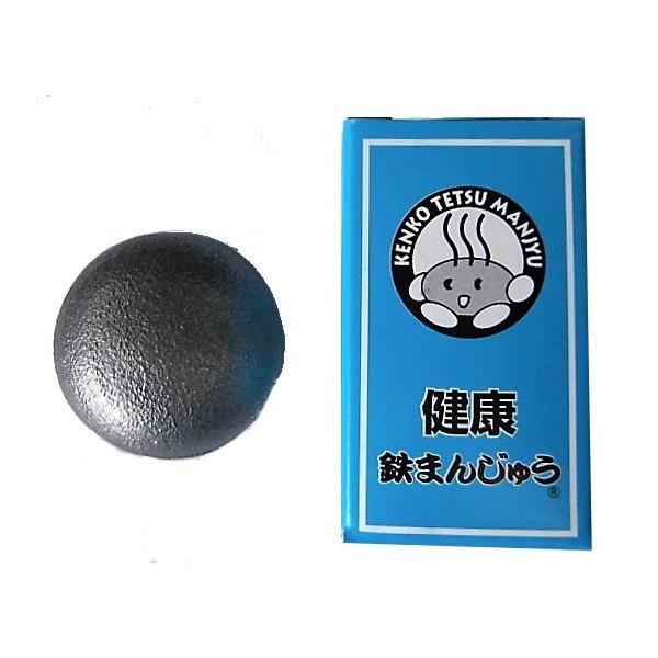 南部鉄器/アサヒ 健康鉄まんじゅう(鉄たまご)  F−10 鉄玉子 鉄分補給 |nabekoubou|02