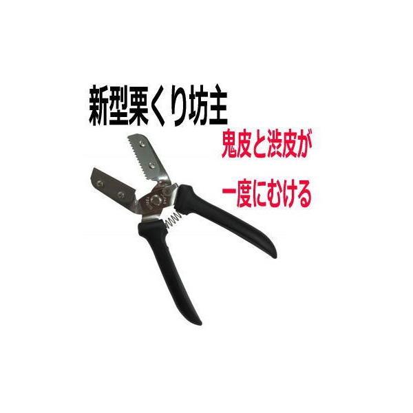 SUWADA 諏訪田製作所 新型栗くり坊主 111502