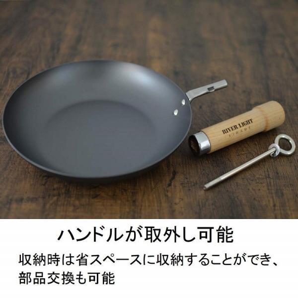フライパン リバーライト 極JAPAN(ジャパン) 鉄フライパン 26cm IH対応 日本製 |nabekoubou|03