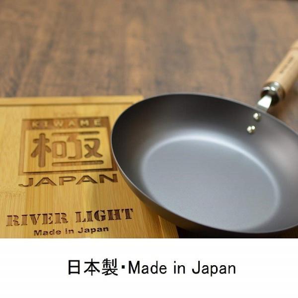 フライパン リバーライト 極JAPAN(ジャパン) 鉄フライパン 26cm IH対応 日本製 |nabekoubou|05