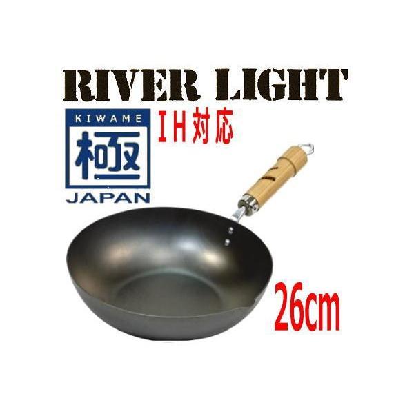 リバーライト 極JAPAN(ジャパン) 鉄炒め鍋 26cm IH対応 日本製|nabekoubou
