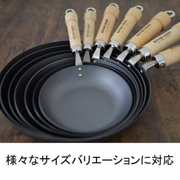 リバーライト 極JAPAN(ジャパン) 鉄炒め鍋 26cm IH対応 日本製|nabekoubou|02