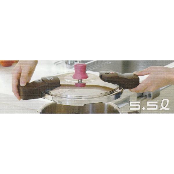 ワンダーシェフ  圧力鍋 IH対応 超高圧 あなたと私の圧力魔法鍋両手5.5L(ZADA55)   640604 送料無料|nabekoubou|02