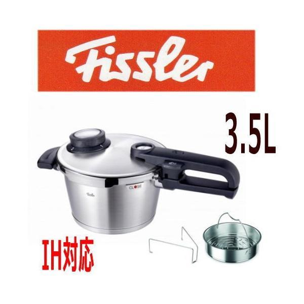 圧力鍋 Fissler/フィスラー プレミアムプラス  圧力鍋 3.5L|nabekoubou