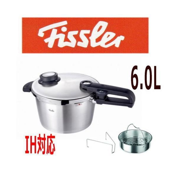 圧力鍋 Fissler/フィスラー プレミアムプラス  圧力鍋 6L|nabekoubou