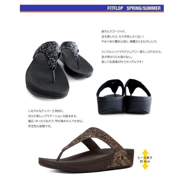 FitFlopTM GLITTERBALL TOE-POST  送料無料 即日発送可