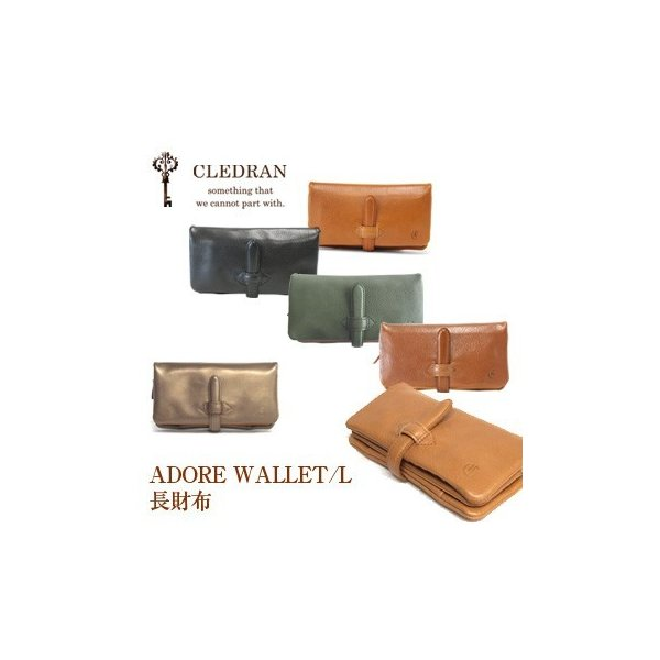 72e571dffb64 財布 長財布 本革 レザー CLEDRAN クレドラン ADORE WALLET L 長財布 S-6219 通販 即日発送可 送料無料