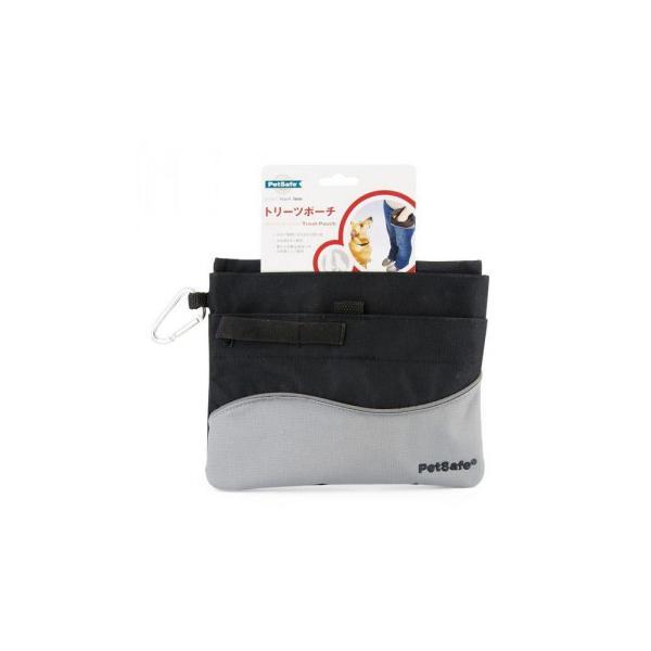 PetSafe Japan ペットセーフ トリーツポーチ 黒 PTA18-13477|nabike