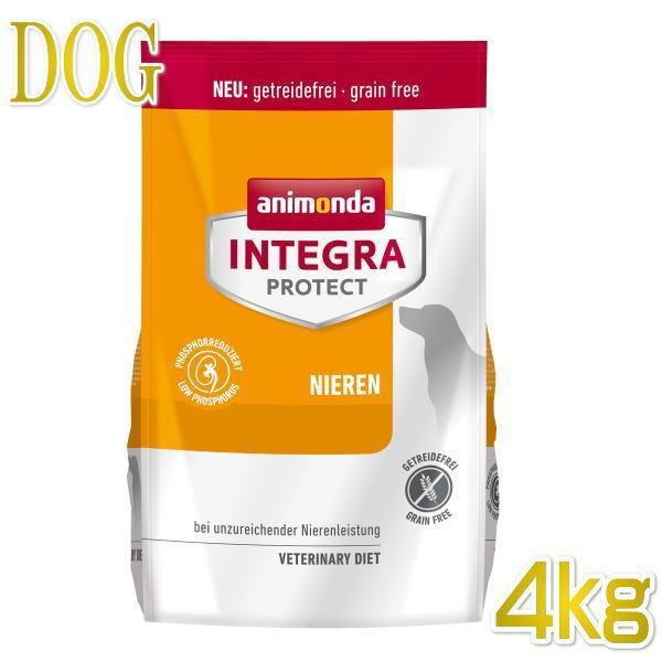 最短賞味2020.11.16・アニモンダ 犬用 腎臓ケア ドライ 4kg 86405 インテグラプロテクト ニーレン 腎臓サポート ドッグフード ANIMONDA 正規品|nachu
