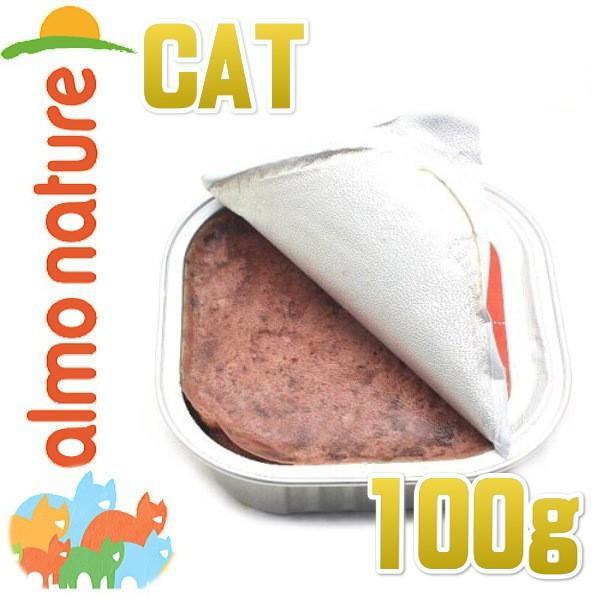 最短賞味2020.12・アルモネイチャー 猫 ウェット デイリーメニュー ビーフ入りのソフトムース 100g alc350 キャット 正規品|nachu|02