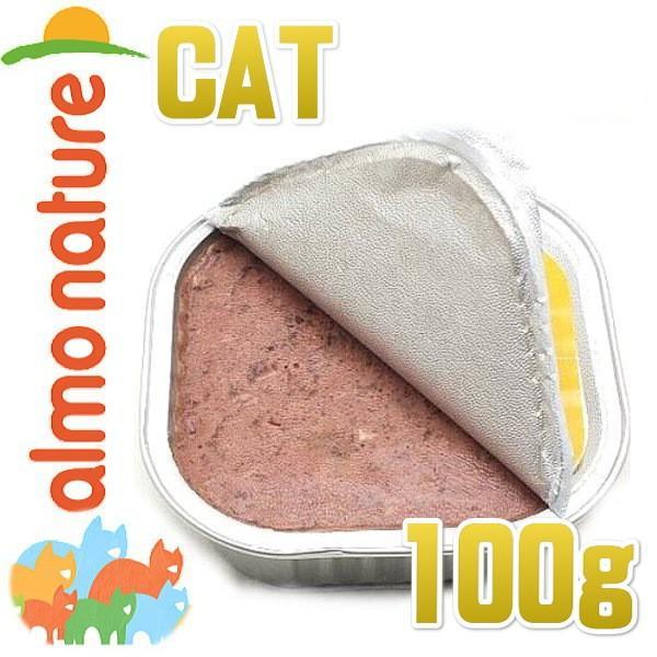 最短賞味2020.12・アルモネイチャー 猫 ウェット デイリーメニュー チキン入りのソフトムース 100g alc351 キャット 正規品|nachu|02