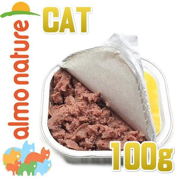 最短賞味2020.12・アルモネイチャー 猫 ウェット デイリーメニュー チキン入りのソフトムース 100g alc351 キャット 正規品|nachu|03