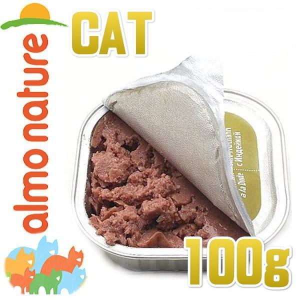 最短賞味2020.12・アルモネイチャー 猫 ウェット デイリーメニュー 七面鳥入りのソフトムース 100g alc353 キャット 正規品|nachu|03