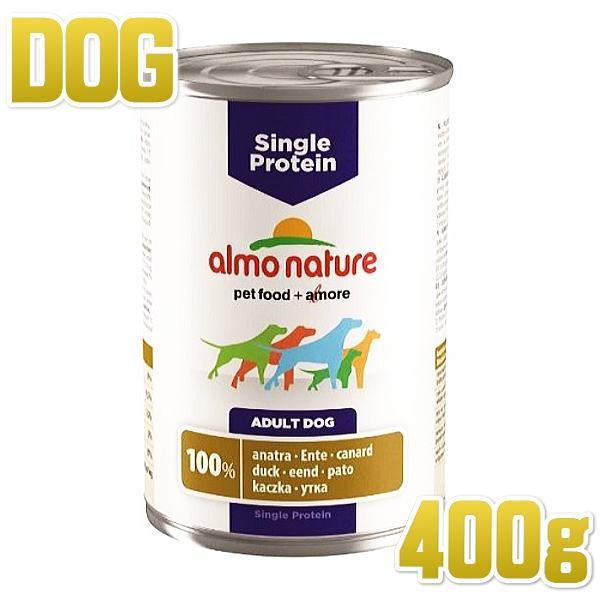 最短賞味2021.5・アルモネイチャー 犬 シングルプロテインドッグ・ダックのご馳走 400g缶 ald190 almo nature 正規品|nachu