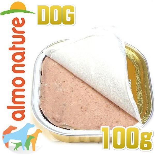 最短賞味2020.9・アルモネイチャー 犬 デイリーメニュードッグ 子牛肉入りのご馳走 100g ald245 オーガニック ウェット正規品|nachu|02