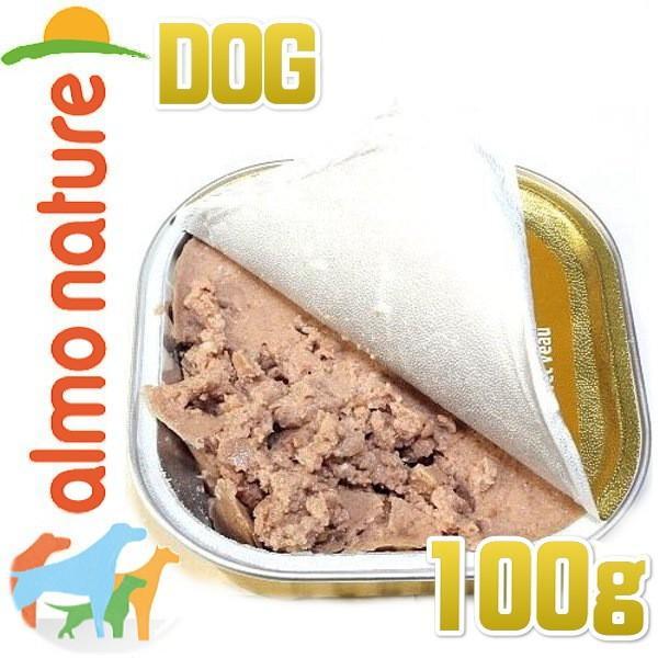 最短賞味2020.9・アルモネイチャー 犬 デイリーメニュードッグ 子牛肉入りのご馳走 100g ald245 オーガニック ウェット正規品|nachu|03