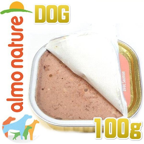 最短賞味2020.8・アルモネイチャー 犬 デイリーメニュードッグ サーモン入りのご馳走100g ald246 オーガニック ドッグ ウェット正規品 nachu 02