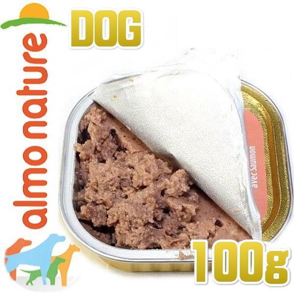 最短賞味2020.8・アルモネイチャー 犬 デイリーメニュードッグ サーモン入りのご馳走100g ald246 オーガニック ドッグ ウェット正規品 nachu 03