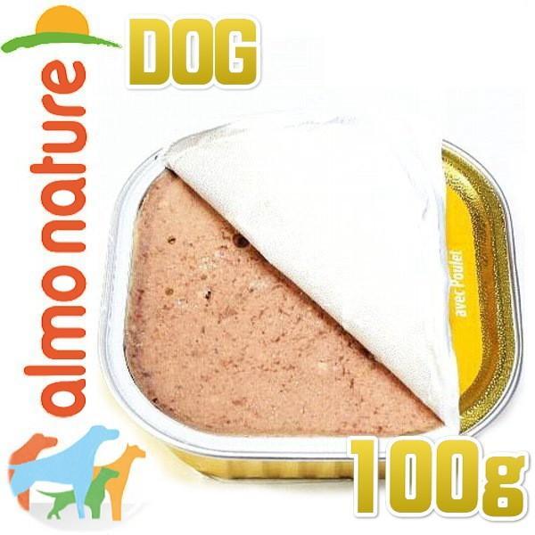 最短賞味2020.8・アルモネイチャー 犬 デイリーメニュードッグ チキン入りのご馳走 100g ald262 オーガニック ウェット正規品 nachu 02
