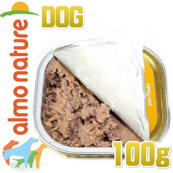 最短賞味2020.8・アルモネイチャー 犬 デイリーメニュードッグ チキン入りのご馳走 100g ald262 オーガニック ウェット正規品 nachu 03