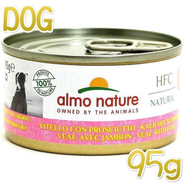 最短賞味2021.8・アルモネイチャー 犬 ウェット 子牛肉とハムのご馳走 95g缶 ald5547 ウェット almo nature 正規品|nachu