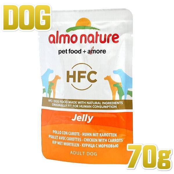 最短賞味2020.2・アルモネイチャー 犬 チキンとキャロット・ジェリードッグ 70gパウチ ald5700 almo nature 正規品|nachu