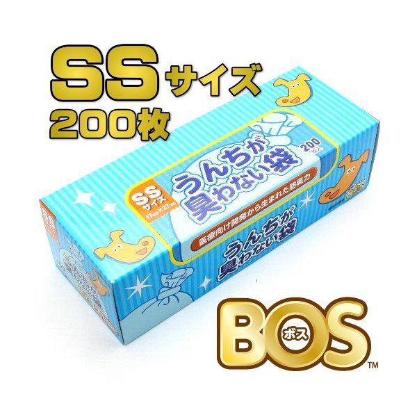 驚異の防臭袋BOS うんちが臭わない袋 SSサイズ200枚入 うんち袋 クリロン化成|nachu