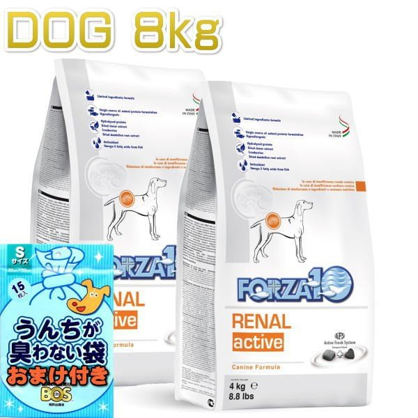 おまけ付き!最短賞味2020.10・フォルツァ10 犬用 リナール アクティブ 中粒8kg(4kg×2袋) フォルツァディエチ 正規品 nachu