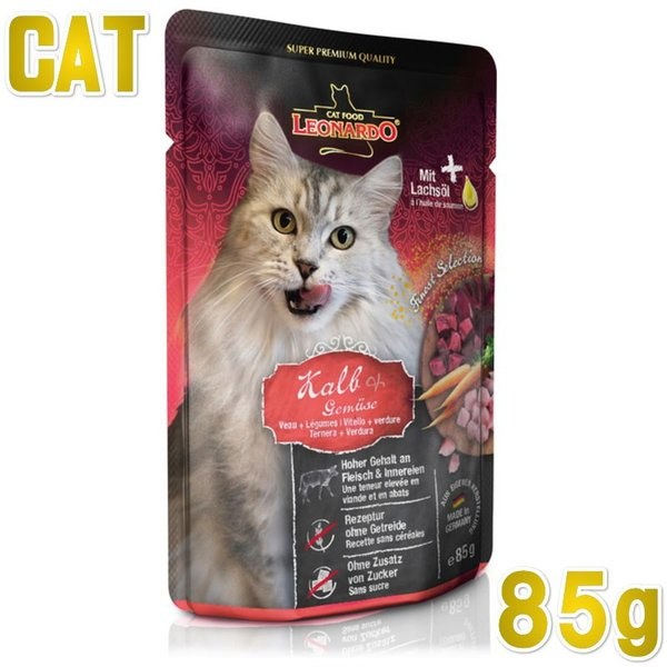 NEW 最短賞味2022.1・レオナルド 仔牛&ベジタブル 85gパウチ 猫用 ファイネスト セレクション キャットフード ウェット LEONARDO 正規品 le56466|nachu