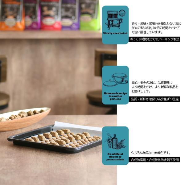 最短賞味2020.6・オーブンベークド ドッグハード トリート デンタル 284g 正規品|nachu|05