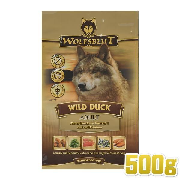 最短賞味2019.10.28・ウルフブラット ワイルドダック 500g 成犬用ドライ 穀物不使用 グレインフリー ドッグフード WOLFSBLUT 正規品|nachu