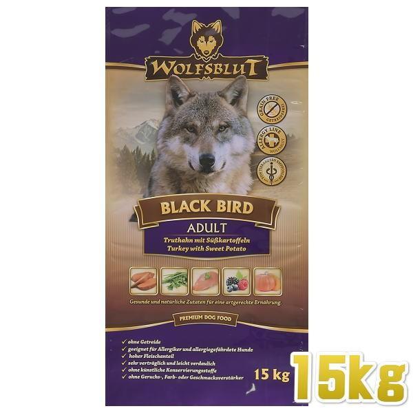 最短賞味2020.9.21・ウルフブラット ブラックバード 大袋 15kg 成犬用ドライ 穀物不使用 グレインフリー ドッグフード WOLFSBLUT 正規品|nachu