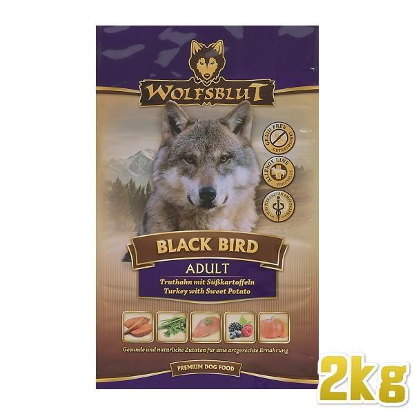 最短賞味2019.11.17・ウルフブラット ブラックバード 2kg 成犬用ドライ 穀物不使用 グレインフリー ドッグフード WOLFSBLUT 正規品|nachu