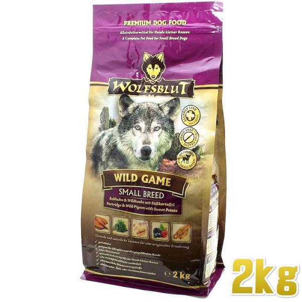 最短賞味2020.9.16・ウルフブラット ワイルドゲーム・SB 2kg 小型犬用小粒ドッグフード WOLFSBLUT 正規品 wb66861 nachu