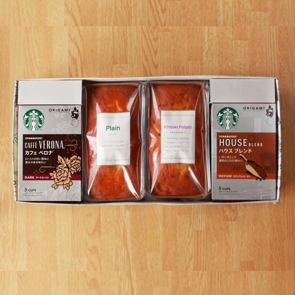 ギフト スターバックスコーヒー×クリエグリエ 選べる金澤窯出しパウンドケーキギフト 4個セット 内祝い コーヒーギフト 贈答品 お返し nacole 02
