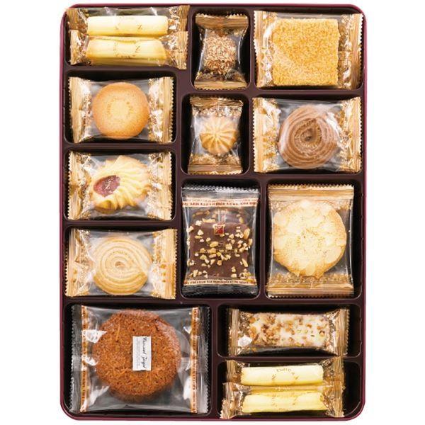 お菓子ギフト アンナの家クッキー ベーキング 結婚内祝い 出産内祝い 贈答品 ホワイトデーギフト 贈り物 お返し|nacole