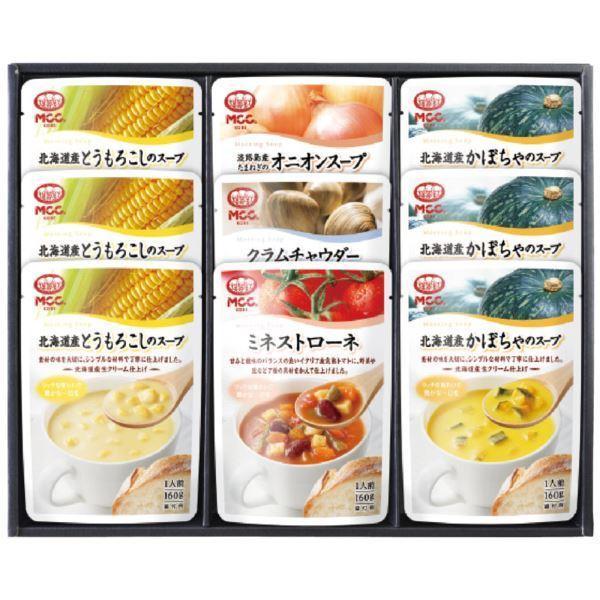 【まとめ買い10セット】スープギフト MCC(コーンスープ かぼちゃスープ オニオンスープ ミネストローネ クラムチャウダー)